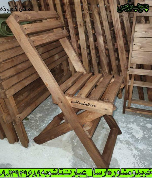 خرید صندلی چوبی تاشو