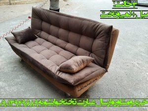 کاناپه تختخواب شو مدل ایپک