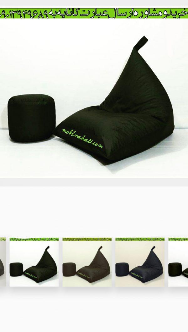 صندلی شنی