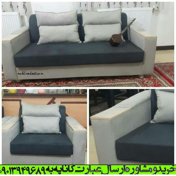 خرید کاناپه کمجا یکنفره arasofa