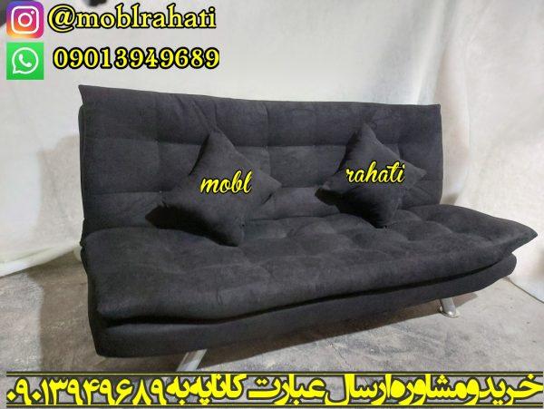 کاناپه مشکی تختخواب شو مدل ایپک