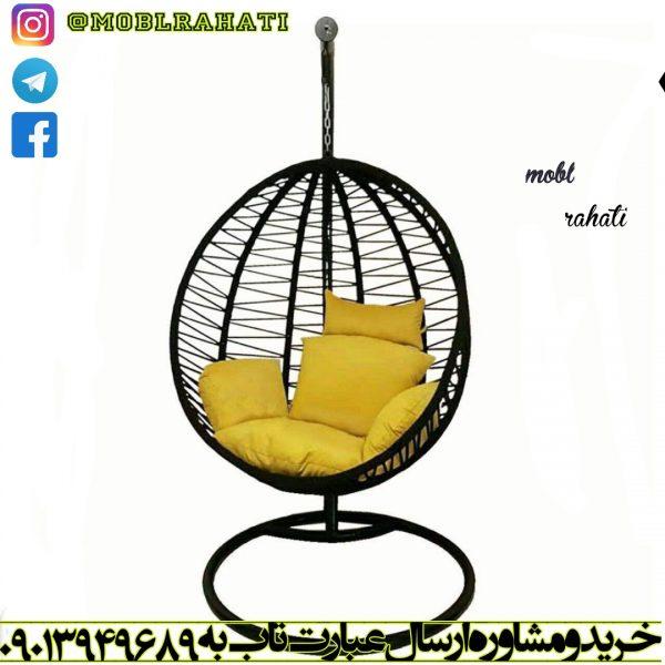 صندلی ریلکسی مدل کاموایی